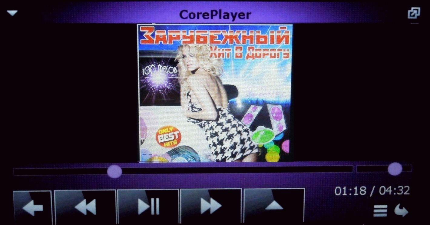 CorePlayer1.1